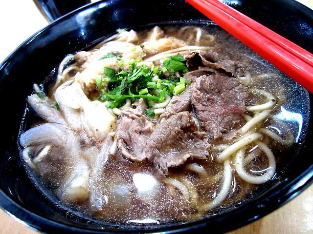Ah Sian beef noodles special