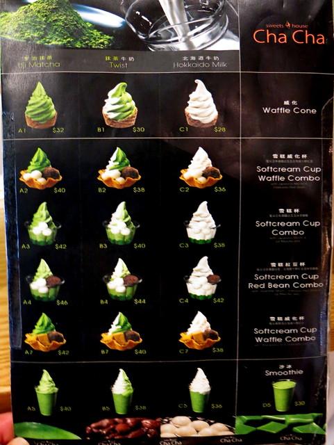 Sweet House Cha Cha menu