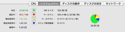 スクリーンショット 2012-12-18 11.48.32