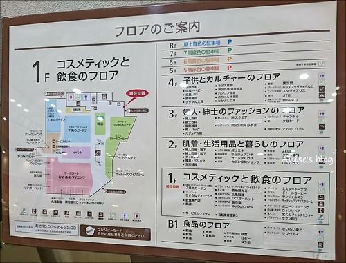 日本7-11超市_伊藤洋華堂009