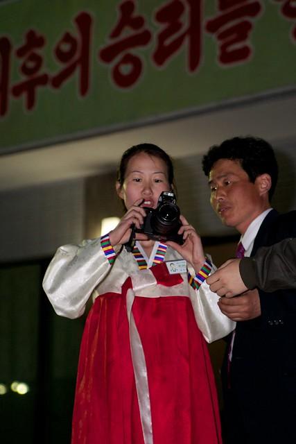 Camera Lesson North Korea