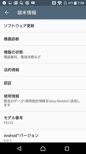 Screenshot_20160806-075802