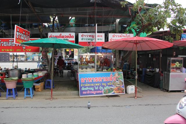 Nakhon Pathom Fair