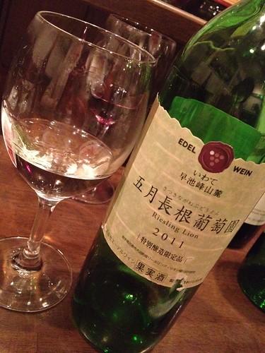 岩手のワインメーカー。エーデルワインの五月長根葡萄園2011。@ワインで乾杯!忘年会withガラスびん応援隊