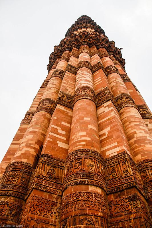 Qutub Minar_MG_3268December 13, 2012