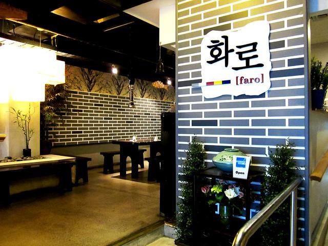 Korean dinner 2