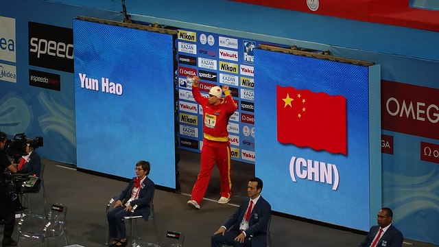 Yun Hao (CHN) entering the Istanbul 2012 arena