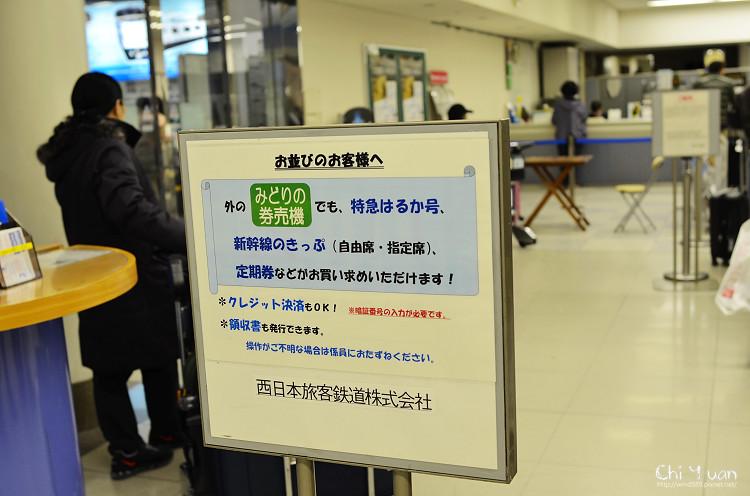 關西空港09.jpg