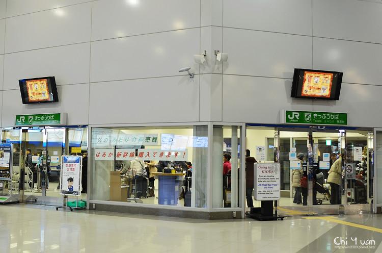 關西空港08.jpg