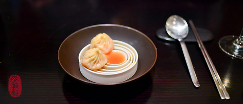 7th Course: Lobster Coral Xiao Long Bao