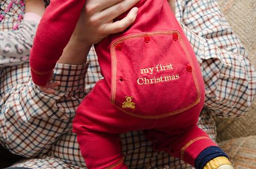 Christmas butt!
