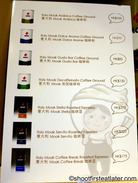 Moak Coffee Hong Kong price list