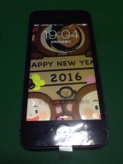 181_iPhone5のフロントパネルガラス割れ