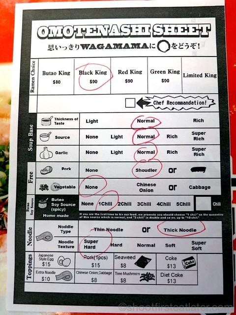 Butao Ramen, Tsim Sha Tsui- menu  order sheet-001