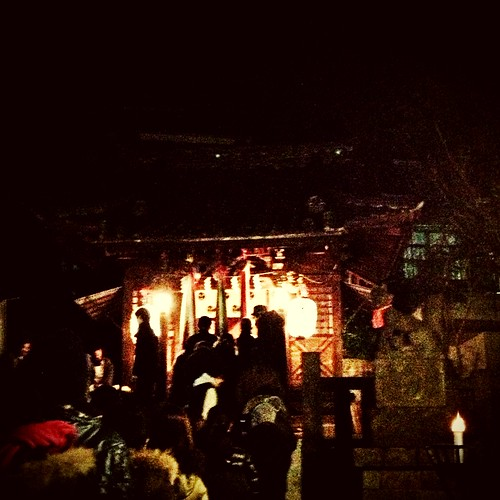 First shrine visit of New Year