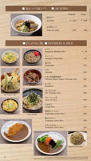 Mitsuyado Sei-Menu menu - Ae-Soba, Donburi & Rice