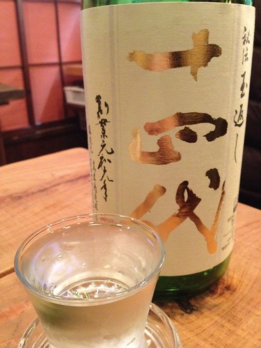 十四代800円@立ち呑み地酒屋 常蔵