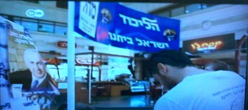 Likud info booth
