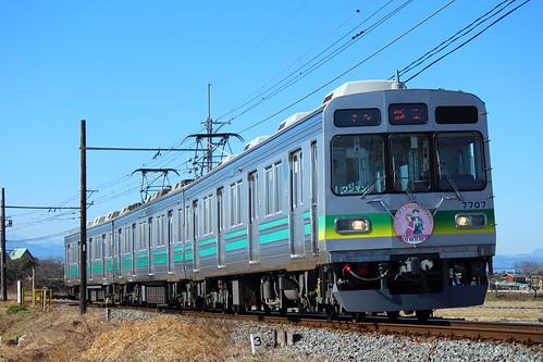 7507F(のだめHM) @武州荒木〜東行田