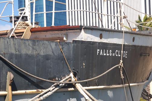 starboard side from pier