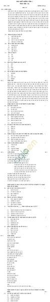 CBSE Board Exam 2013 Sample Papers (SA1) Class IX - Hindi B