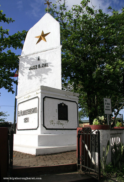 First Rizal Monument Morga Daet Camarines Norte