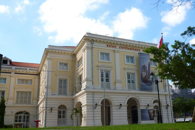 Asian Civilisation Museum