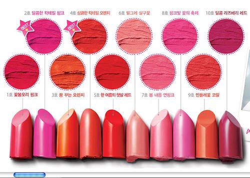 Creamy Tint LipstickInnisfree