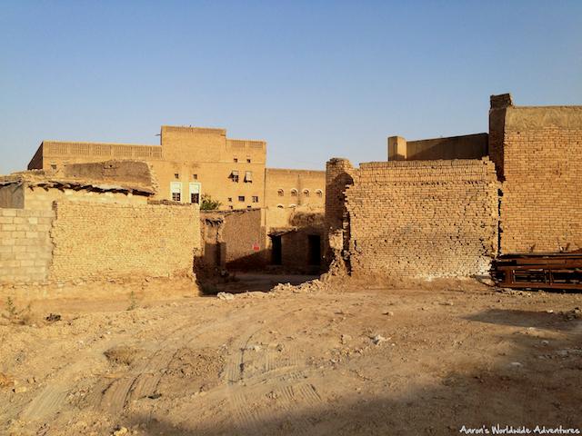 essay about iraq history