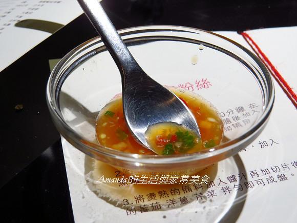 泰式涼拌粉絲 (3)