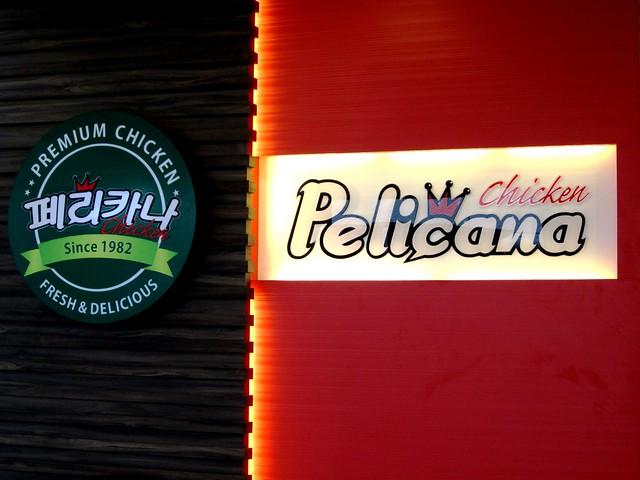 Pelicana Chicken Sibu 3
