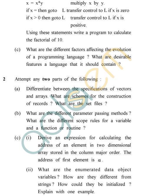 UPTU MCA Question Papers - MCA-204 - Pradigm Of Programming Language (Special Examination)