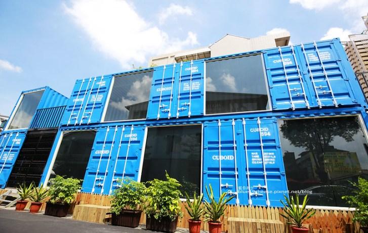 29553255311 9dd5931313 c - Cuboid台中人氣貨櫃冰飲.Cuboid茶予茶.超夯整排二層樓的藍色貨櫃屋.打卡IG熱門地點.芭蕾麵包和PUGU田園雜貨旁