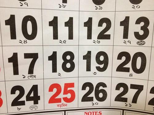 Bengali calendar - borodin