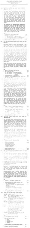 CBSE Class 9 Question Bank - Marathi