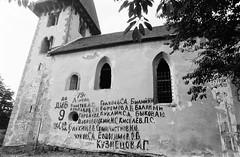 Boletice (CK), kostel sv. Mikuláše