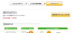 スクリーンショット 2013-02-06 0.36.23