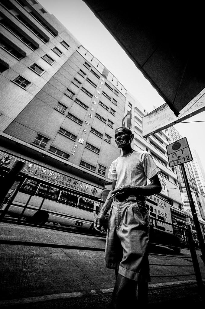 Tall Smoker Kowloon