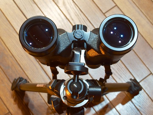 Nikon Binoculars 7x50 Tropical