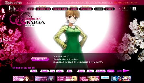 Fate_Extra_CCC_Taiga