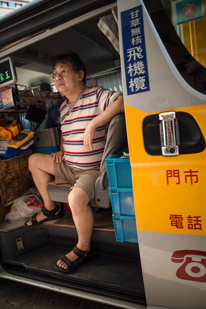 Van Man Kowloon