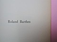 Roland Barthes, Il grado zero della scrittura. Lerici editori 1960, [progetto grafico di Ilio Negri?]. Recto della pagina del colophon (part.), 1