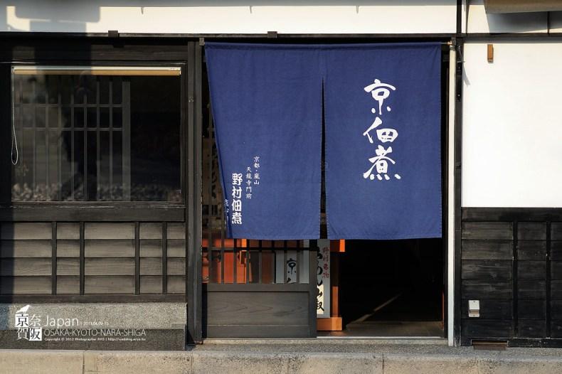 Japan-1025
