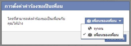 Facebook-0036