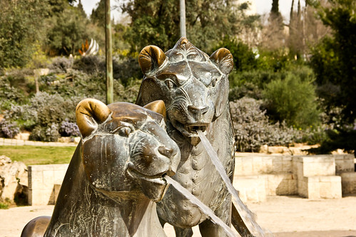 Lion Fountain, Jerusalem