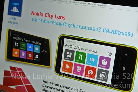 nokia-lumia-720-520-DSC_5092