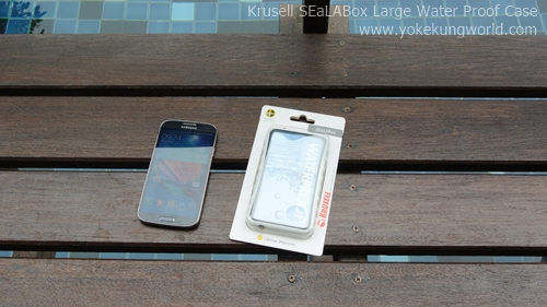krusell-water-proof-case-s4