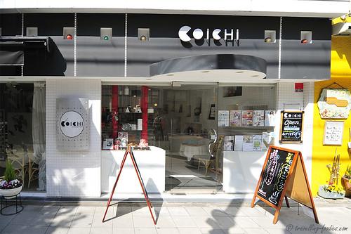 P tisserie salon de th coichi osaka travellingfoodies - Patisserie salon de the ...