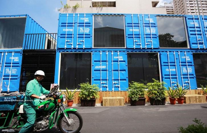 29008043674 bf661ed68d c - Cuboid台中人氣貨櫃冰飲.Cuboid茶予茶.超夯整排二層樓的藍色貨櫃屋.打卡IG熱門地點.芭蕾麵包和PUGU田園雜貨旁