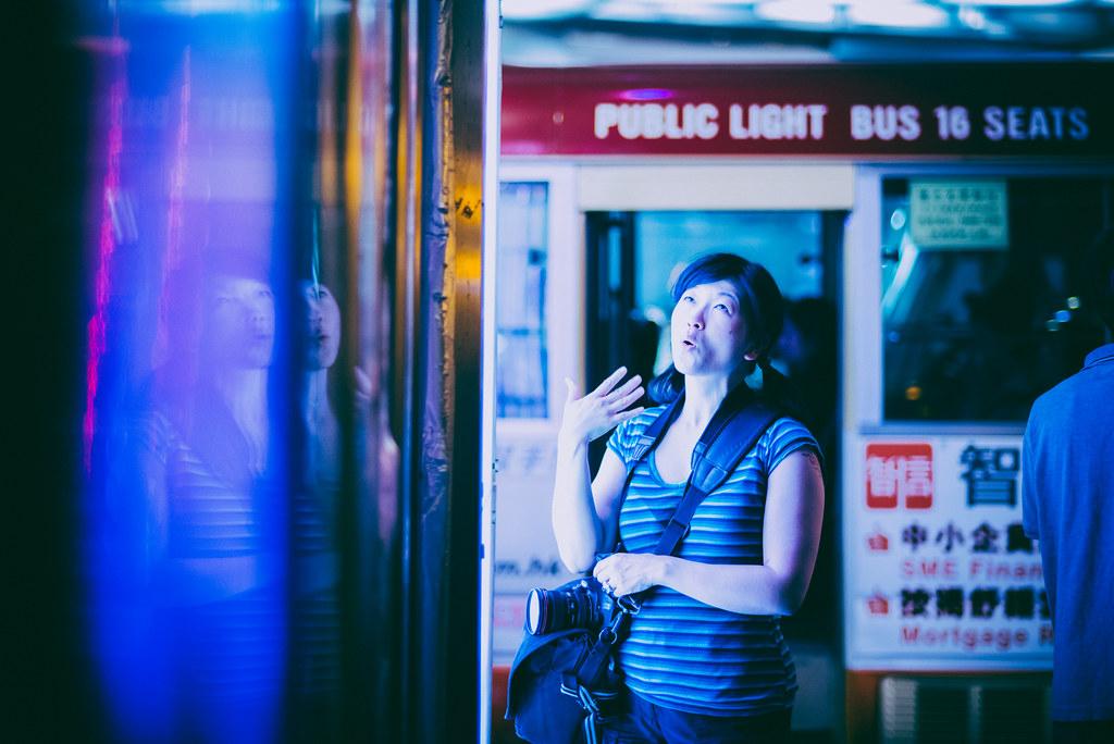 Public LIght Bus